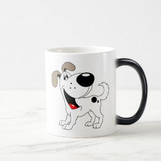 Pet Lovers! Pup Coffee Mug