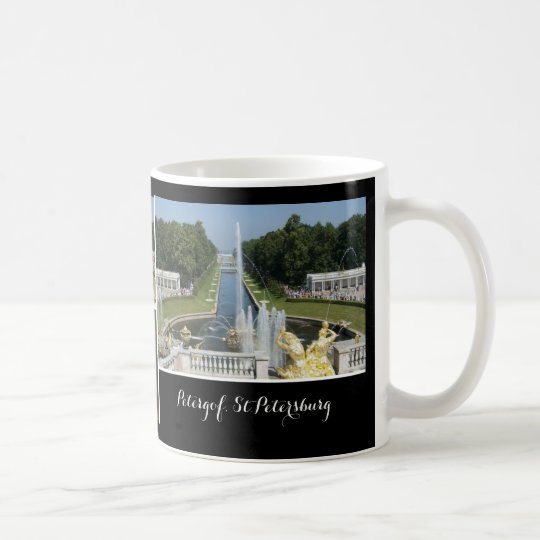 Petergof St.Petersburg, Russia - personalised text Coffee Mug