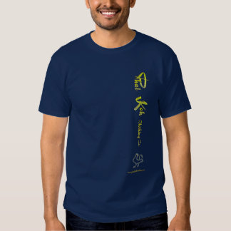 Phat Kok Clothing Co. (www.phatkokclothing.com T-shirts