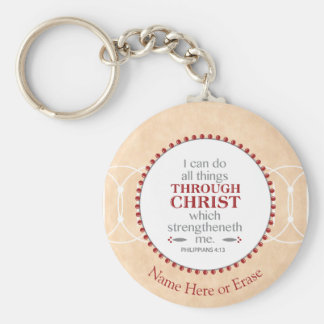 Philippians Inspirational Passage Key Ring
