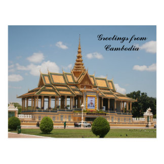 phnom penh greetings postcard
