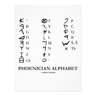 Phoenician Alphabet (Linguistics Cryptography) Flyer Design
