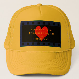 Photography second language hat