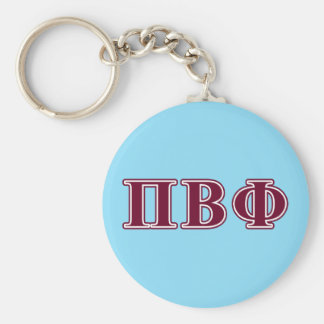 Pi Beta Phi Maroon Letters Basic Round Button Key Ring