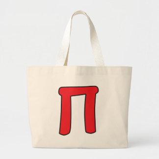 Pi Symbol Bag