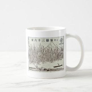 Pictorial for Hokusais 36 views of Mount Fuji Mugs