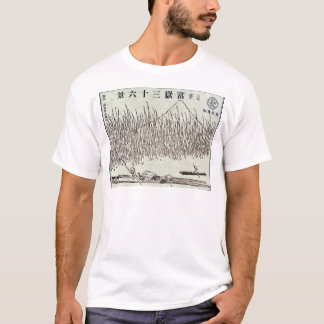 Pictorial for Hokusais 36 views of Mount Fuji T-Shirt