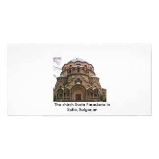 Picture 2366, The chirch Sveta Paraskeva in Sof... Photo Cards