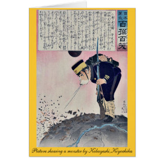 Picture showing a monster by Kobayashi,Kiyochika Note Card