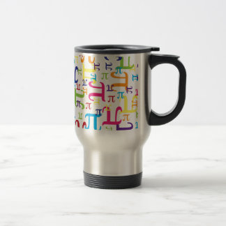 Piece of the Pi Travel Mug