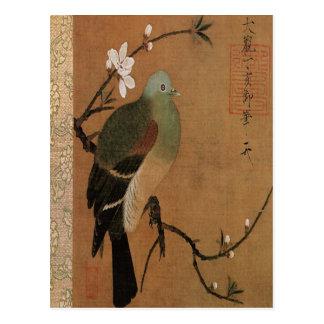 Pigeon on the Peach Tree Vintage Japanese Floral Postcard