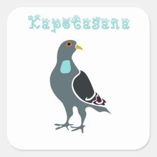 Pigeon Pose Square Sticker