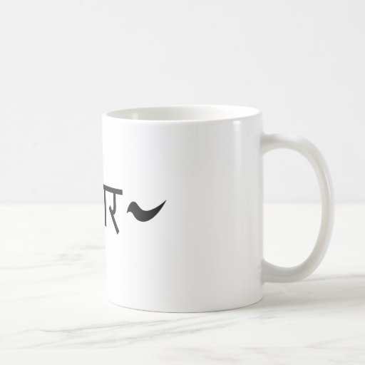 Pika Point Hindi Love Mug