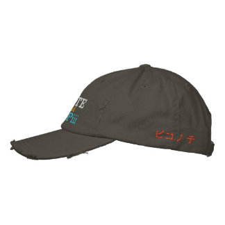PIKONOTE embroidery cap Embroidered Baseball Cap