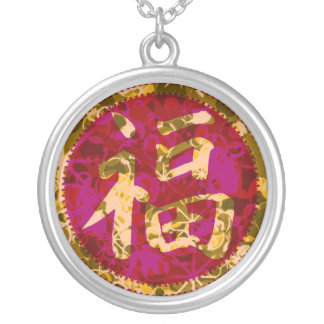 Pink and gold good luck kanji glamour 3-D necklace