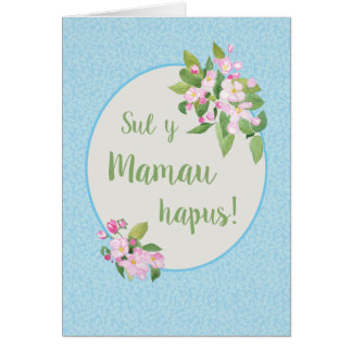 Pink Apple Blossom Mother's Day Welsh Greeting Card