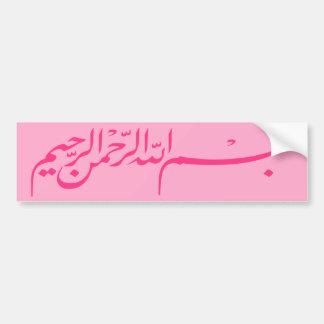 Pink Bismillah In the name of Allah  writing Bumper Sticker