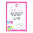 Pink Candy Stripes Bat Mitzvah Invitations