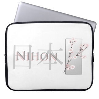 Pink Cherry Blossoms and Text with Kanji: Nihon Laptop Sleeve