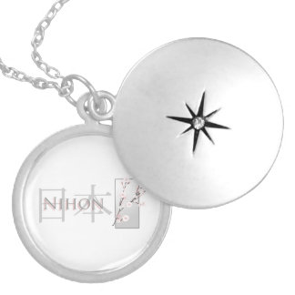 Pink Cherry Blossoms and Text with Kanji: Nihon Locket Necklace