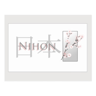 Pink Cherry Blossoms and Text with Kanji: Nihon Postcard