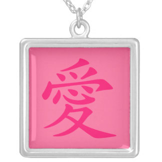 Pink Chinese Love Symbol Silver Plated Necklace