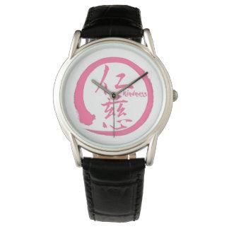 Pink enso circle | Japanese kanji for kindness Watch
