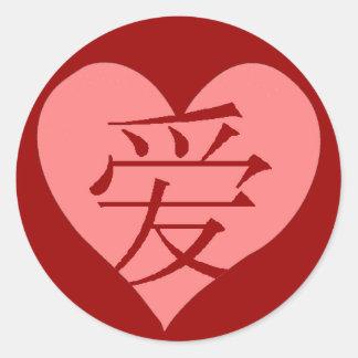Pink heart kanji Love sticker