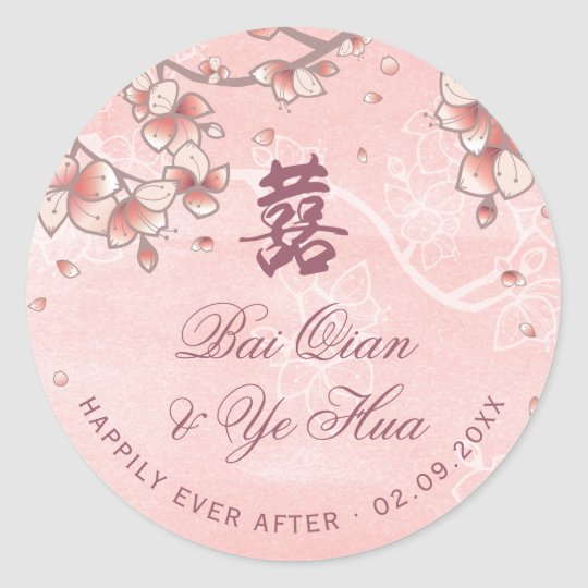 Pink peach blossoms sakura chinese wedding sticker