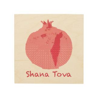 """Pink Pomegranate Shana Tova 8""""x8"""" Wood Wall Art Wood Canvas"""