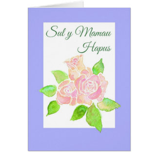 Pink Roses Mother's Day Card: Welsh Greeting Greeting Card