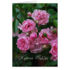 Pink roses name day in Greek Χρονια Πολλα. Card