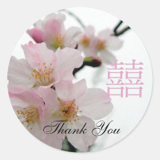 Pink Sakura/Oriental Double HappinessThank-You Round Sticker
