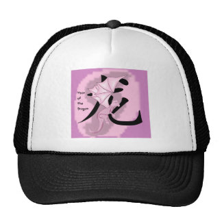 Pink Year of the Dragon Mesh Hat