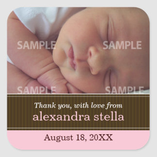 Pinstripe Ribbon Baby Message Sticker