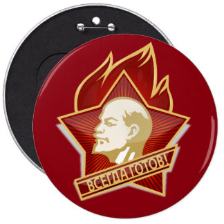 Pioneers pin button feat. Lenin