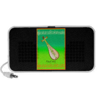 Pipa String Instrument From China Laptop Speaker