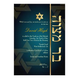PixDezines Bar Mitzvah/dark teal/faux gold Invites
