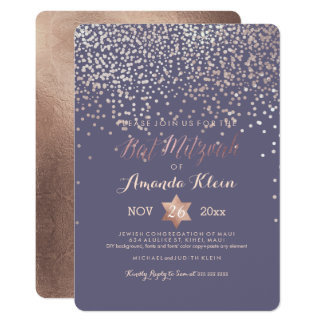 PixDezines Bat Mitzvah/Rose Gold/Confetti Card