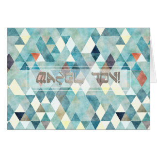 PixDezines Boho Triangles Mazel Tov/Congratulation Card