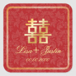 PixDezines chinese double happiness Square Sticker