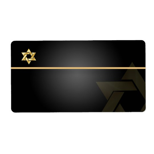 PixDezines Classic Bar Mitzvah/black+gold/Shipping Shipping Label