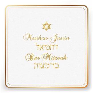 PixDezines Classic Bar Mitzvah gold Invite