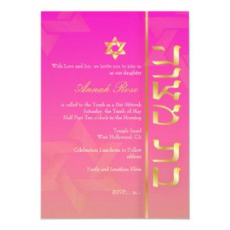 PixDezines Classy Bat Mitzvah/pink Invitation