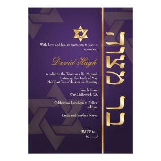 PixDezines Classy Photo Bar Mitzvah eggplant gold Announcements