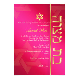 PixDezines Classy Photo Bat Mitzvah hot pink gold Custom Announcements