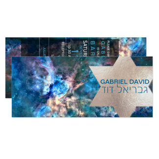 ✡PixDezines Cosmic/Carina/NASA/Bar Mitzvah 10 Cm X 24 Cm Invitation Card