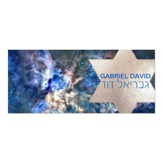 PixDezines Cosmic/Carina/NASA/Bar Mitzvah ✡ 10 Cm X 24 Cm Invitation Card