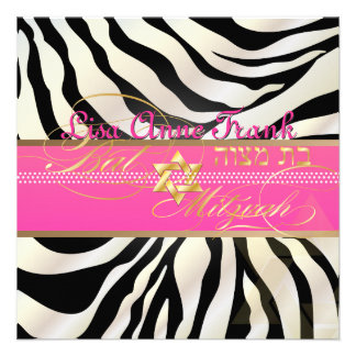PixDezines DIY color natural Zebra Bat Mitzvah Custom Invitation