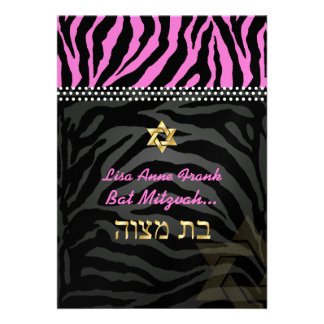 PixDezines DIY colors Pink Zebra Bat Mitzvah Personalized Announcements